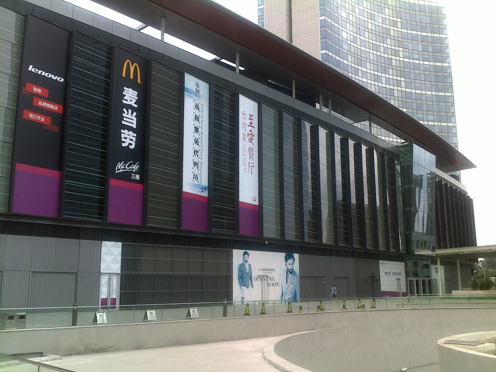 杭州乐堤港图片